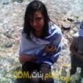 أنا أماني من مصر 23 سنة عازب(ة) و أبحث عن رجال ل الحب