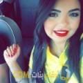 أنا عيدة من لبنان 26 سنة عازب(ة) و أبحث عن رجال ل الزواج