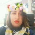 أنا رانة من لبنان 25 سنة عازب(ة) و أبحث عن رجال ل الدردشة