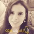 أنا هانية من الإمارات 29 سنة عازب(ة) و أبحث عن رجال ل الزواج