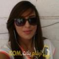 أنا غادة من عمان 22 سنة عازب(ة) و أبحث عن رجال ل الصداقة