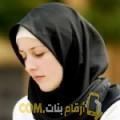 أنا يارة من اليمن 23 سنة عازب(ة) و أبحث عن رجال ل التعارف