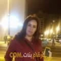 أنا شامة من لبنان 33 سنة مطلق(ة) و أبحث عن رجال ل الحب