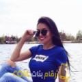أنا نهيلة من سوريا 26 سنة عازب(ة) و أبحث عن رجال ل المتعة