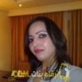 أنا زنوبة من عمان 33 سنة مطلق(ة) و أبحث عن رجال ل التعارف
