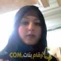 أنا دلال من ليبيا 39 سنة مطلق(ة) و أبحث عن رجال ل الدردشة
