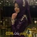 أنا شهد من عمان 18 سنة عازب(ة) و أبحث عن رجال ل التعارف
