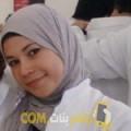 أنا مونية من الجزائر 28 سنة عازب(ة) و أبحث عن رجال ل الزواج