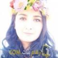 أنا نسيمة من عمان 24 سنة عازب(ة) و أبحث عن رجال ل المتعة