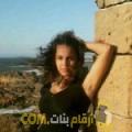 أنا توتة من اليمن 23 سنة عازب(ة) و أبحث عن رجال ل الصداقة