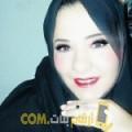 أنا ميار من ليبيا 26 سنة عازب(ة) و أبحث عن رجال ل التعارف