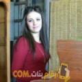 أنا آنسة من المغرب 27 سنة عازب(ة) و أبحث عن رجال ل الحب