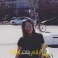 أنا صابرة من سوريا 28 سنة عازب(ة) و أبحث عن رجال ل الصداقة