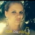أنا ريتاج من الكويت 33 سنة مطلق(ة) و أبحث عن رجال ل الزواج