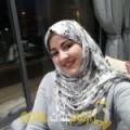 أنا فلة من المغرب 24 سنة عازب(ة) و أبحث عن رجال ل المتعة