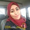 أنا أحلام من الجزائر 24 سنة عازب(ة) و أبحث عن رجال ل المتعة