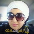 أنا سيمة من ليبيا 25 سنة عازب(ة) و أبحث عن رجال ل الزواج