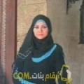 أنا مروى من اليمن 41 سنة مطلق(ة) و أبحث عن رجال ل الصداقة
