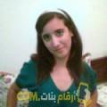 أنا أمال من ليبيا 43 سنة مطلق(ة) و أبحث عن رجال ل الحب