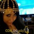 أنا شاهيناز من البحرين 27 سنة عازب(ة) و أبحث عن رجال ل الزواج