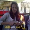 أنا كاميلية من عمان 25 سنة عازب(ة) و أبحث عن رجال ل الصداقة