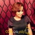 أنا زينة من مصر 38 سنة مطلق(ة) و أبحث عن رجال ل الحب