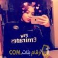 أنا آية من عمان 18 سنة عازب(ة) و أبحث عن رجال ل الزواج
