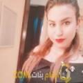 أنا حليمة من السعودية 20 سنة عازب(ة) و أبحث عن رجال ل الزواج