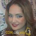 أنا لينة من الكويت 23 سنة عازب(ة) و أبحث عن رجال ل الصداقة