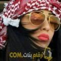 أنا سلام من قطر 24 سنة عازب(ة) و أبحث عن رجال ل الصداقة