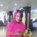 أنا لارة من تونس 38 سنة مطلق(ة) و أبحث عن رجال ل التعارف