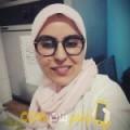 أنا سرية من اليمن 24 سنة عازب(ة) و أبحث عن رجال ل الحب