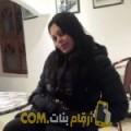 أنا أسيل من قطر 31 سنة مطلق(ة) و أبحث عن رجال ل الحب
