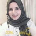 أنا نيمة من سوريا 22 سنة عازب(ة) و أبحث عن رجال ل الحب