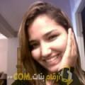أنا صباح من الكويت 27 سنة عازب(ة) و أبحث عن رجال ل الدردشة