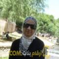 أنا إلينة من مصر 33 سنة مطلق(ة) و أبحث عن رجال ل الحب