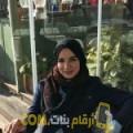 أنا كبيرة من اليمن 26 سنة عازب(ة) و أبحث عن رجال ل الزواج