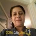أنا رانة من عمان 40 سنة مطلق(ة) و أبحث عن رجال ل الصداقة