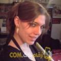 أنا سيلينة من الكويت 33 سنة مطلق(ة) و أبحث عن رجال ل الحب