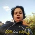 أنا فلة من الجزائر 37 سنة مطلق(ة) و أبحث عن رجال ل الصداقة