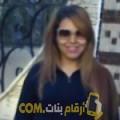 أنا حفصة من قطر 33 سنة مطلق(ة) و أبحث عن رجال ل الزواج