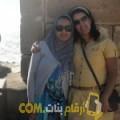 أنا توتة من المغرب 27 سنة عازب(ة) و أبحث عن رجال ل الزواج