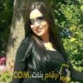 أنا صوفي من لبنان 29 سنة عازب(ة) و أبحث عن رجال ل المتعة