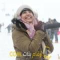 أنا هبة من لبنان 27 سنة عازب(ة) و أبحث عن رجال ل الزواج