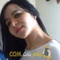 أنا جميلة من العراق 33 سنة مطلق(ة) و أبحث عن رجال ل الحب
