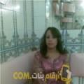 أنا عتيقة من تونس 36 سنة مطلق(ة) و أبحث عن رجال ل المتعة