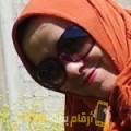 أنا ريحانة من الكويت 45 سنة مطلق(ة) و أبحث عن رجال ل التعارف