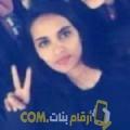 أنا عائشة من الأردن 26 سنة عازب(ة) و أبحث عن رجال ل الحب