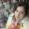 أنا حبيبة من البحرين 24 سنة عازب(ة) و أبحث عن رجال ل الدردشة