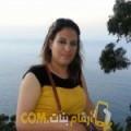 أنا صحر من الكويت 21 سنة عازب(ة) و أبحث عن رجال ل الزواج